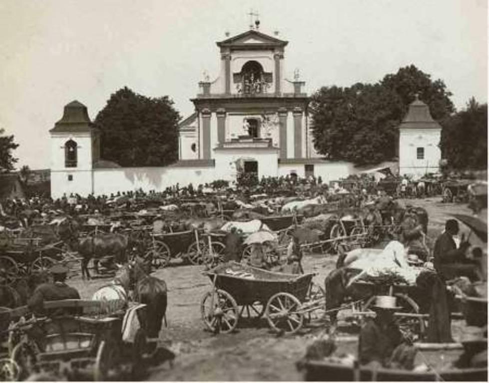 Тарноруда паломництво 1899 рік