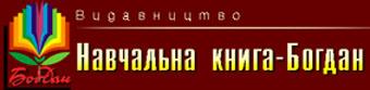 bohdan_logotip
